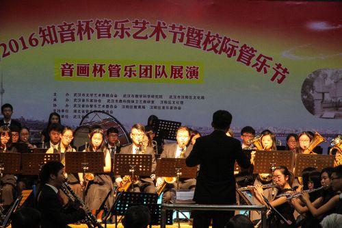 """我校军乐团摘得武汉 """"知音杯""""管乐大赛第一名"""