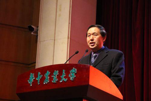 党委书记李忠云发表讲话