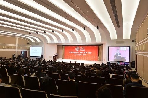 中国智库论坛开幕仪式