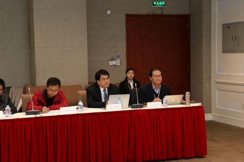 李长健教授分论坛发言 (3)