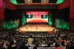 2016年柑桔学术年会:论柑橘研究新进展