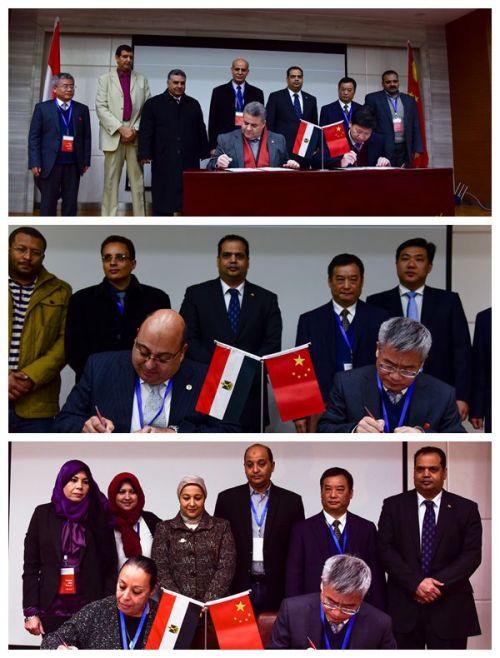 学校与三所研究机构举行签约仪式