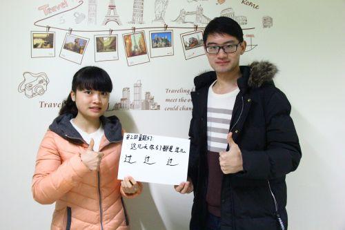 食安1302班就业协调小组成员陶瑞、韦成莉给考研同学送上祝福
