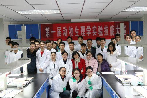 学校举办首届动物生理学实验技能大赛