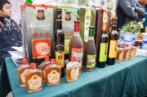枸杞酒产品展示