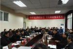 湖北省食用菌协会第七届理事会在校举行