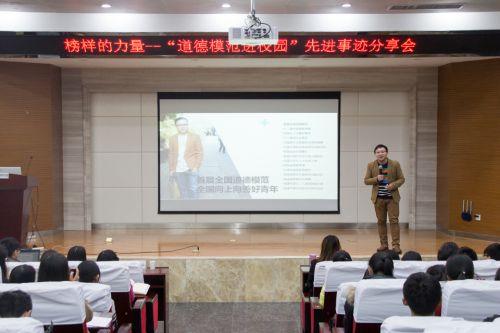 杨怀保为同学们讲述自己的生活经历【李晔】