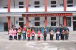 学校赴摩峰小学看望支教团成员