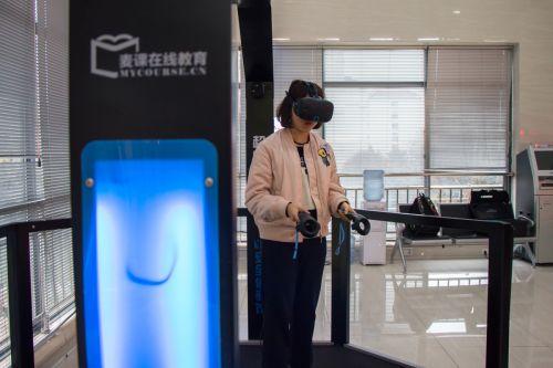 我校首次引进VR超感教室供学生体验