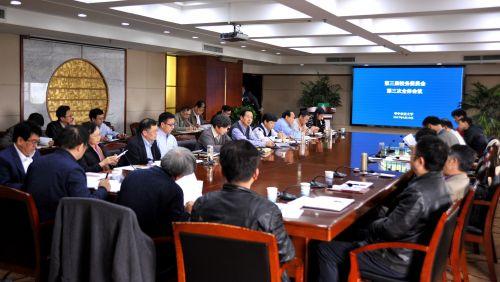 校务委员会委员为120周年校庆和校园环境建设建言献策3