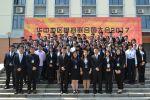 第七届华中地区模拟联合国大会在我校召开