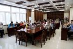 31项目参评第三批在线开放课程立项
