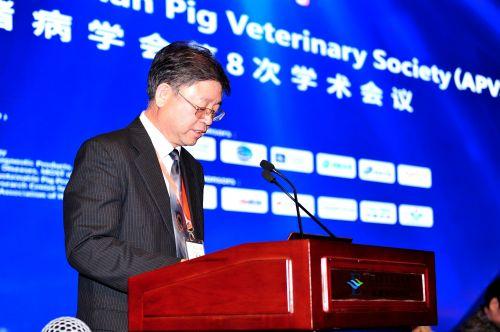 中国动物疫病预防控制中心副主任辛盛鹏先生致辞