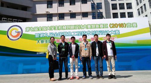 我校学子参加全国大学生机械创新设计大赛