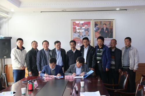 与西藏农科院水产所签订合作协议