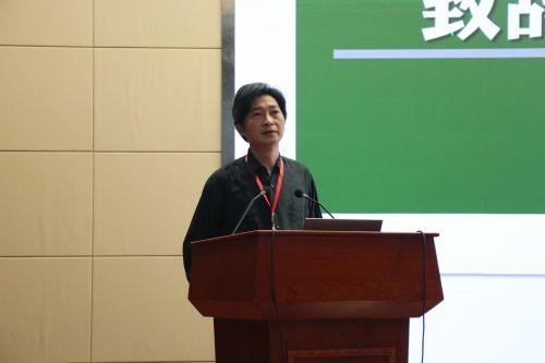 华中农业大学副校长高翅教授致辞