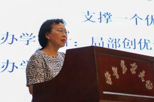 """""""中国广告与传播教育的转型与创新""""学术会议在校举行"""