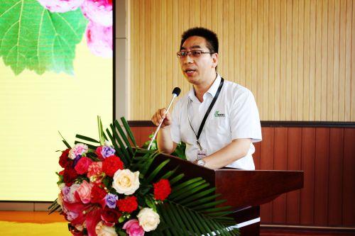 2016年高原葡萄产业发展国际高峰论坛-1