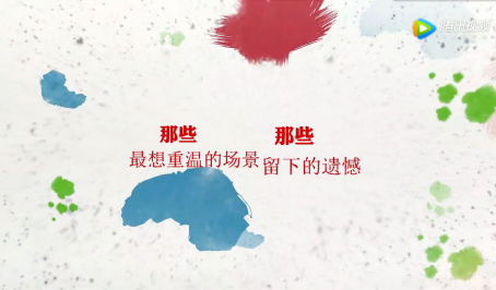 华中农大2017毕业典礼采访视频