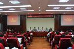 第三届马克思主义理论学科交流研讨会在校召开