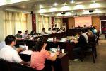 华农-塔大联合基金项目交流会举行