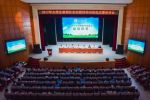 青春建新功:2017年大学生社会实践出征仪式举行