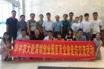 学校组织赴深圳部分创业园区走访交流