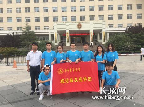 【长城网】河北雄安新区:新区人民对未来生活充满期待