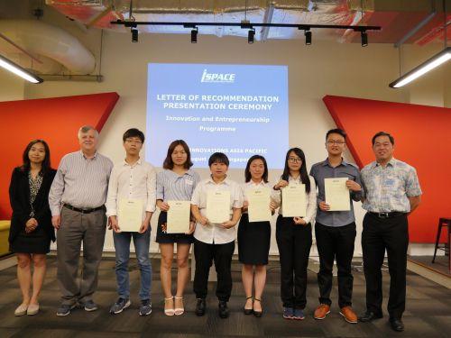 华农团队获得第一得到企业推荐信