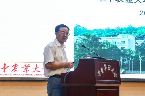 中国科学院院士张启发 伍儆人
