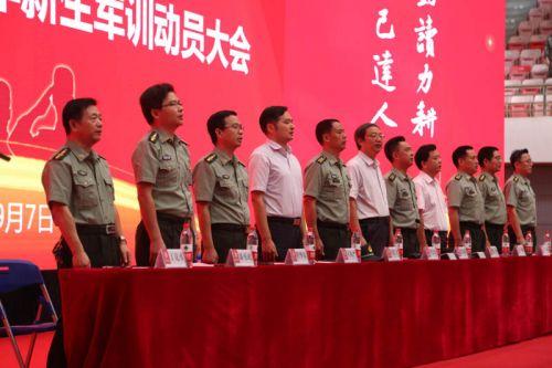 学校军训工作领导小组出席会议【王丹妮】