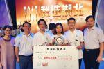 """我校创业团队在""""我选湖北""""创业大赛中获""""创业之星""""奖"""