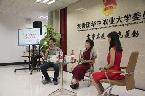王彩云、殷平畅谈师生情谊