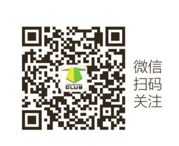 QQ图片20170919104417_副本