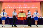 农业部长江中下游农业装备重点实验室揭牌