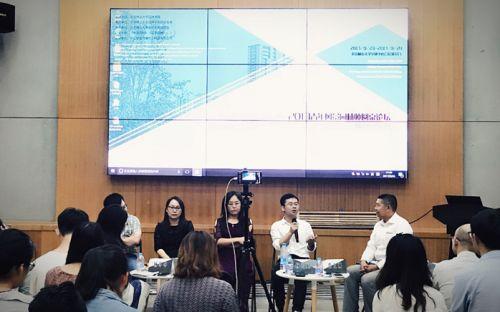 刘文平博士参与圆桌讨论