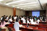 康奈尔大学甘苏生教授讲解叶片衰老控制模型