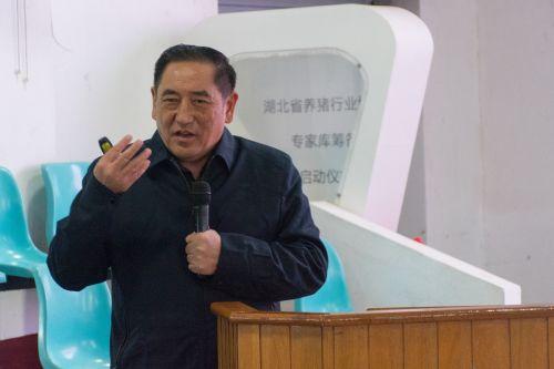 中国工程院院士华中农业大学教授陈焕春讲述当前猪病的流行现状与防控措施 丁文杰