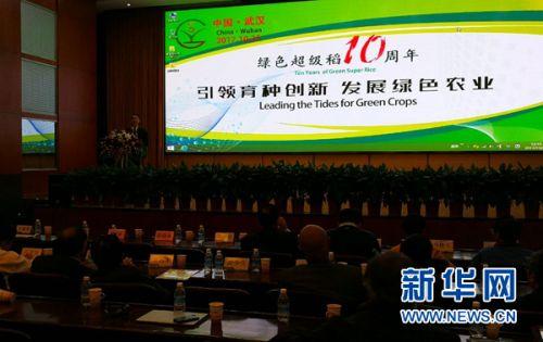"""【新华网】我国""""绿色超级稻""""培育研究10年取得丰硕成果"""