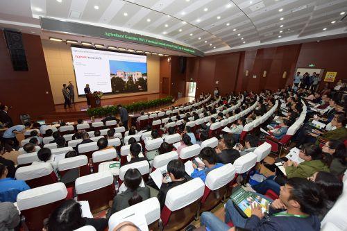 第四届国际农业基因组大会在校举行