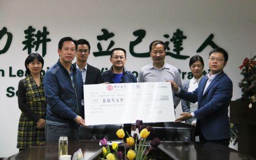 罗客教育捐赠10万元设立奖学金