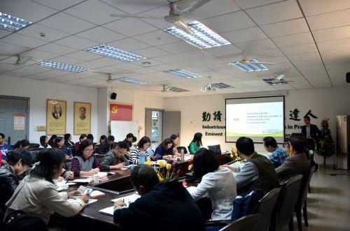 外国语学院组织十九大精神学习主题党课