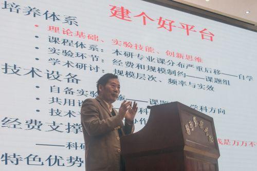 韩召军老师演讲(学通社记者 陈赞 摄)