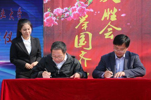 双方代表签订战略合作协议