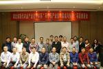 湖北省现代农业产业技术体系工作推进会召开
