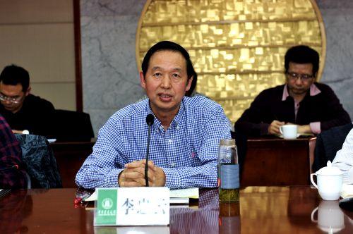 中心主任、校党委书记李忠云讲话