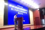 邓兴旺谈第三代杂交水稻育种技术的前世今生