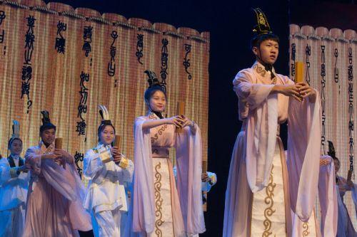 舞蹈表演《颂贤》 冯师洁
