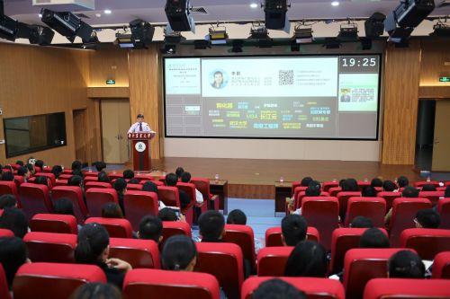 湖北广电长江新媒体集团副总裁李鹏谈媒体融合背景下的用户连接再造