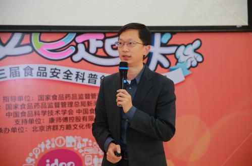 食品安全专家钟凯博士为同学们讲解食品安全知识(供图 李斌)